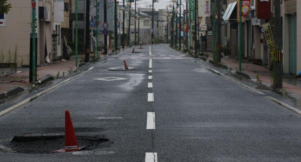 Tomioka, Japão