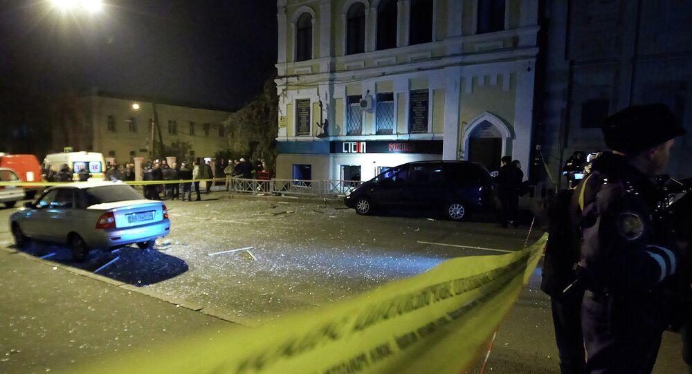 Agentes de polícia investigam incidente em rua da Carcóvia, na Ucrânia (arquivo)