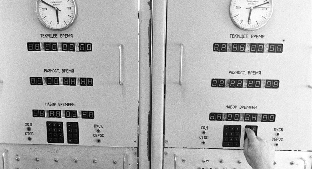 Atomic clock
