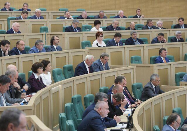 Sessão final da primavera do Conselho da Federação da Rússia
