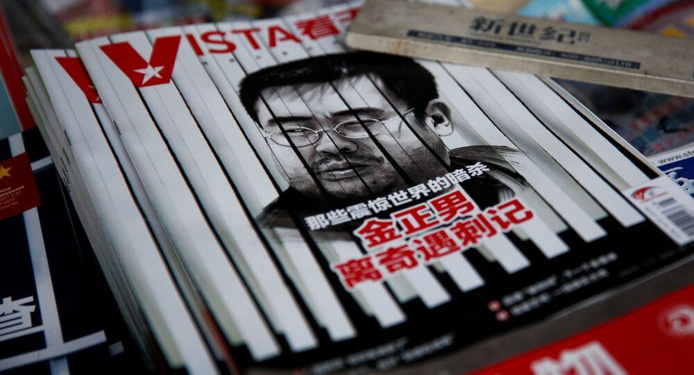 Revista chinesa com foto de Kim Jong-nam, irmão assassinado do atual líder norte-coreano, Kim Jong-un